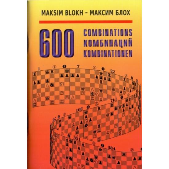 Maxim Blokh - Combinations