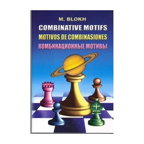 Maxim Blokh - Combinative Motifs